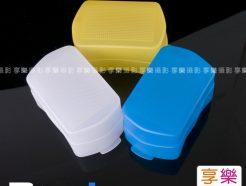 Canon 580EX2 3色溫肥皂盒