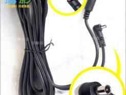 閃燈同步線 3m PC-3.5mm