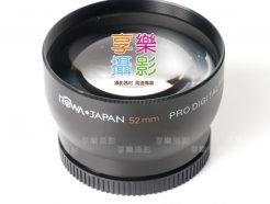 ROWA Japan 樂華 58mm 2.0X 增距望遠鏡頭