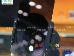 FotoFlex NIKON 14-24mm F2.8 專用濾鏡架