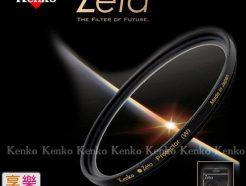 Kenko Zeta 超薄框UV保護鏡 52mm-58mm