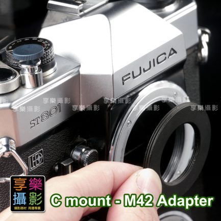 C-mount轉 M42 轉接環 厚3mm