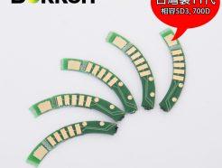 Bokkeh XEF專業合焦晶片
