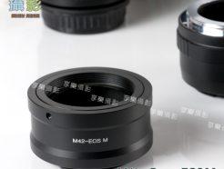 M42鏡頭 - EOS M 相機轉接環