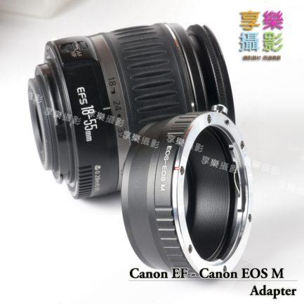 Canon EOS - EOS M轉接環 手動