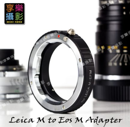 Leica M 鏡頭 - EOS M 相機轉接環
