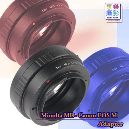 Minolta MD MC鏡頭 - EOS M 機身轉接環
