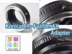 Konica AR - Fuji FX 轉接環