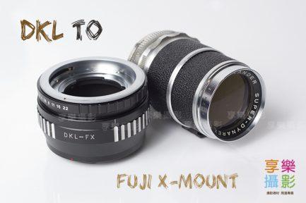 Retina DKL 鏡頭 - Fujifilm X-Mount轉接環