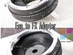 Canon EOS EF-Fuji X FX機械光圈 內建光圈葉片調整