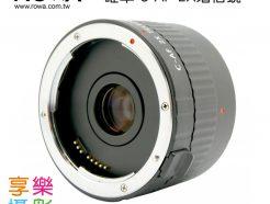 (客訂商品)Viltrox唯卓 C-AF 2X 2倍增倍鏡 (For Canon)