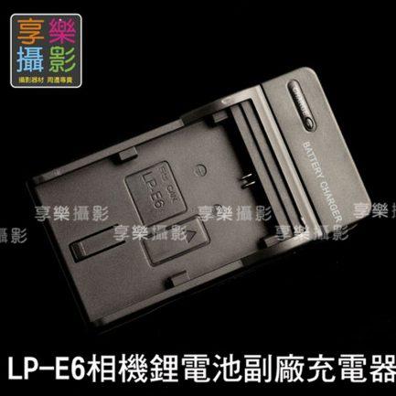 單充美規 Canon LP-E6