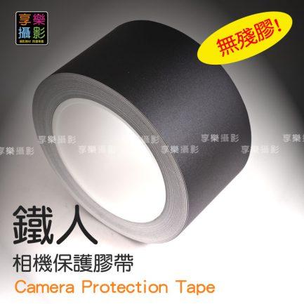 台灣製造 鐵人膠帶 6cm 黑色