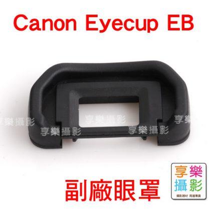 Canon 觀景窗眼罩 單眼Eyecup EB 副廠眼罩