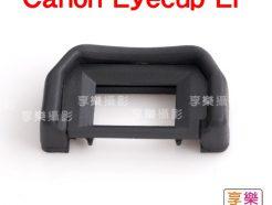 Canon觀景窗眼罩Eyecup EF 單眼 副廠眼罩