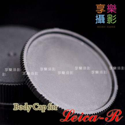Leica R 機身蓋