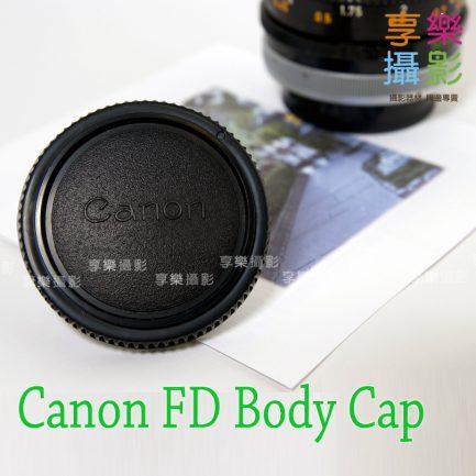 Canon NFD FD FL 機身蓋