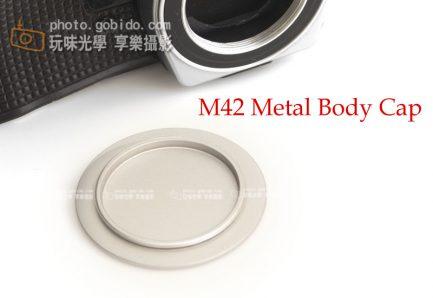 M42 金屬機身蓋 銀色