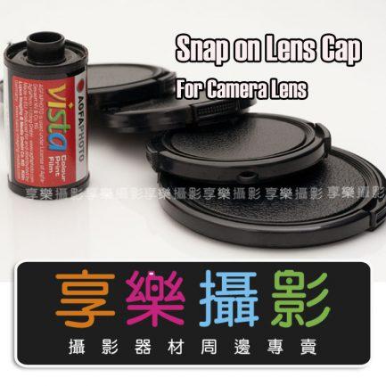 外扣 快扣式鏡頭蓋 外捏式 49mm-58mm