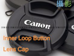 Canon 中捏式 夾式 中間 快扣鏡頭蓋 67mm-82mm 有防丟繩