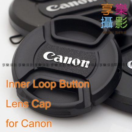 Canon 中捏式 夾式 中間 快扣鏡頭蓋 49mm-62mm 有防丟繩