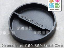 Hasselblad 哈蘇B50 B60鏡前蓋