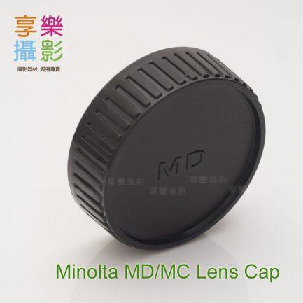 MD MC Rokkor Minolta 鏡頭後蓋