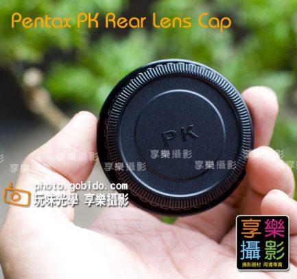 Pentax 用 PK 接環 副廠鏡頭後蓋