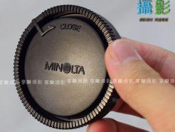 Minolta Sony Alpha接環 α 鏡頭後蓋