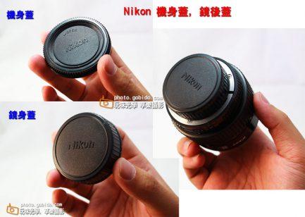 Nikon F 鏡後蓋