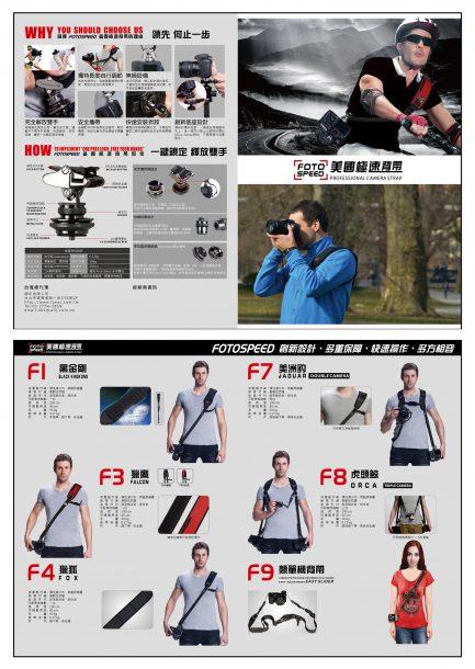 FotoSpeed專業雙肩快速背帶 F7 美洲豹 雙肩款 無氣墊