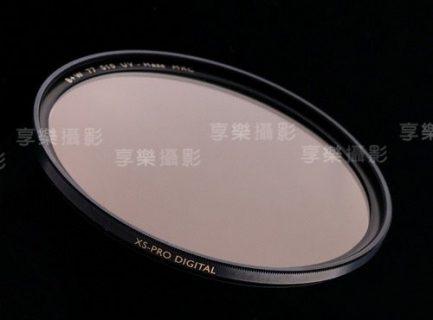德國 B+W XS-PRO UV MRC NANO 數位奈米超薄框UV保護鏡 公司貨 62mm-82mm