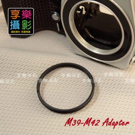 M39 鏡頭轉 M42機身 轉接環