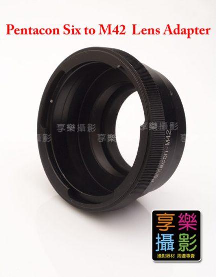 Pentacon Six P6 轉接 M42相機轉接環