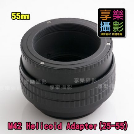 M42鏡頭轉M42 25mm-55mm helicoid tube對焦筒式轉接環