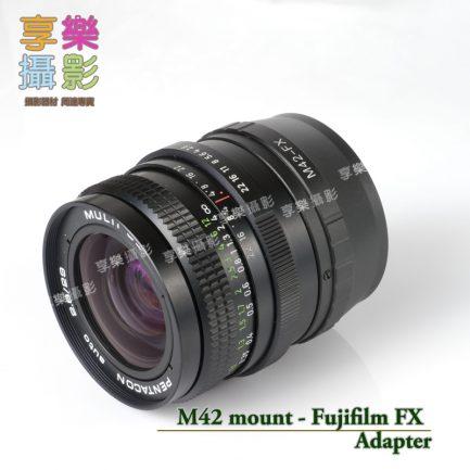 M42 - Fuji FX Pro 轉接環 無光圈擋板