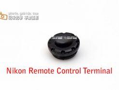 Nikon 10 pin 電子快門線孔蓋 D800 D700 D600