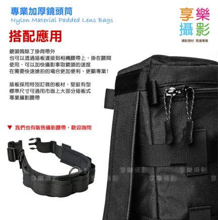 專業加厚鏡頭筒/鏡頭袋 防撞抗震【有多種尺寸】