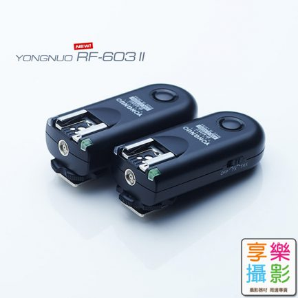 永諾無線閃燈同步RF-603 2代 N1/N3 for Nikon