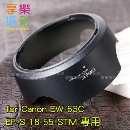 副廠Canon Kit EW-63C 相容18-55 STM 遮光罩