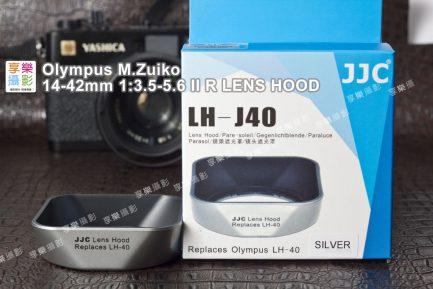 副廠 LH-40 Olympus 14-42mm /3.5-5.6 Ⅱ R 遮光罩 黑/銀兩色
