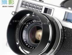 Leica RF 平口金屬遮光罩 39mm 40.5mm 43mm 46mm