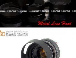 全黑色導流口金屬遮光罩 內縮版 37mm 39mm 40.5mm 43mm 46mm