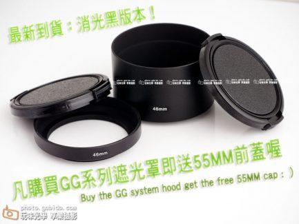 Contax金屬遮光罩GG3 G90(46mm)