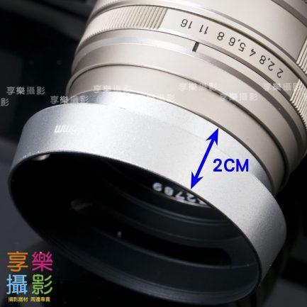 銀色內縮版 導流口金屬遮光罩 39mm 43mm 46mm 49mm