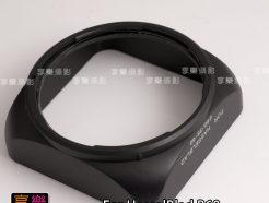Hasselblad 哈蘇 B60 38mm - 60mm CF CFE CB廣角用遮光罩
