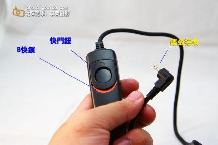 快門線 for Nikon 相容相容MC-30/MC-36 N1 N3