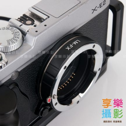 Leica M - Fuji X Pro FX 轉接環
