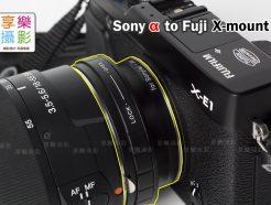 (客訂商品)SONY MA Minolta Alpha 鏡頭 - Fuji FX 轉接環 光圈可調