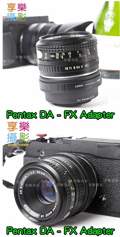 Pentax DA 鏡頭 - Fuji X FX Pro 轉接環